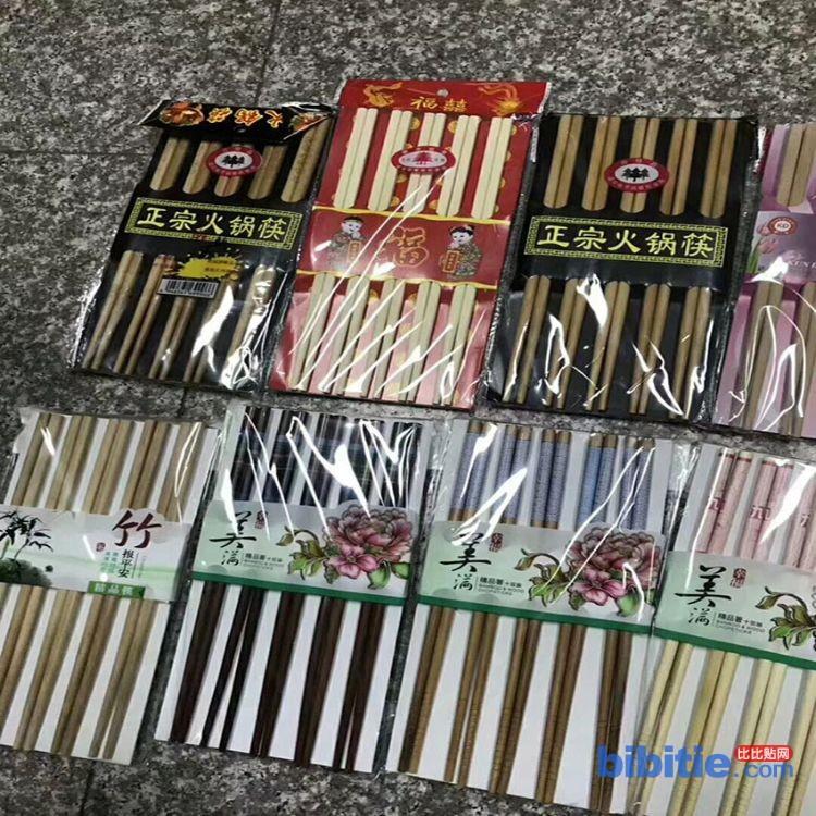 跑江湖地摊热卖新品5元2包20双筷子 酒店筷子5元模式包装木质筷子图片