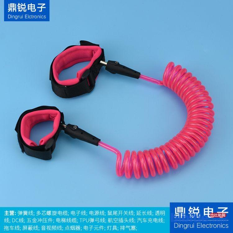 儿童外带防走失防丢安全PU弹簧钢丝绳 儿童防丢弹簧绳 幼儿园玩具图片
