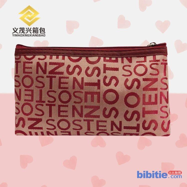 时尚简约字母化妆包 潮流新款小方包 手拿化妆包拉链收纳包帆布包图片