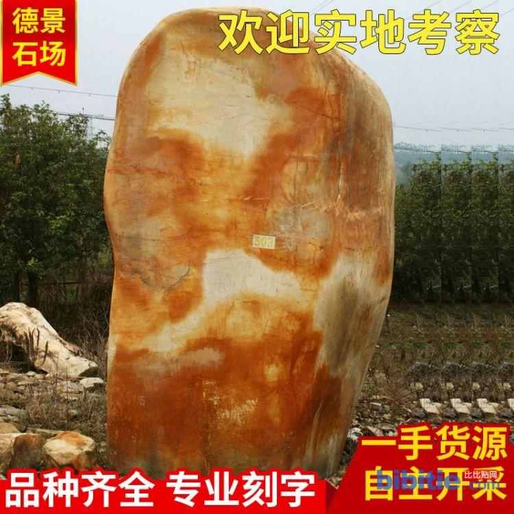 小区花园园林装饰黄蜡雕刻景光石 旅游景区大型景光黄蜡石原石图片