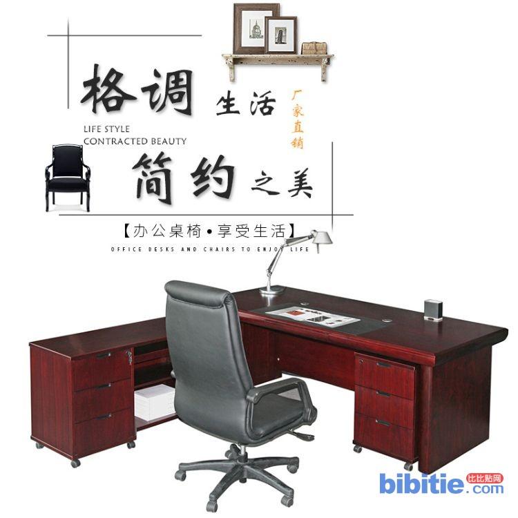 简约现代电脑桌 会议条形长桌 大班台培训洽谈职员办公写字书桌图片