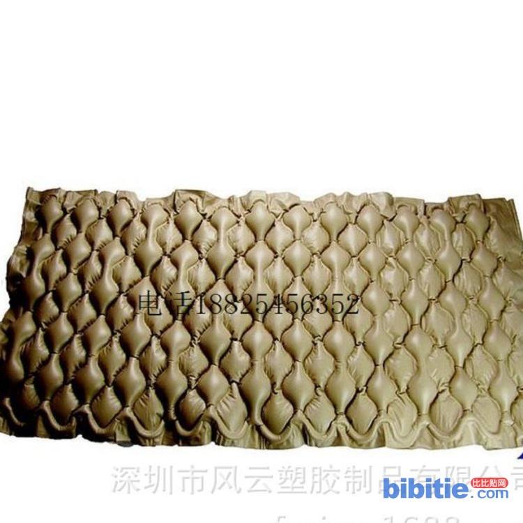 高弹PVC材质 球状型波动按摩床垫防褥疮充气床垫惠州工厂订做图片