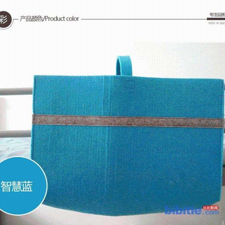厂家直销毛毡收纳包  便携式手提包 妈妈包  储物袋 可按需定制图片