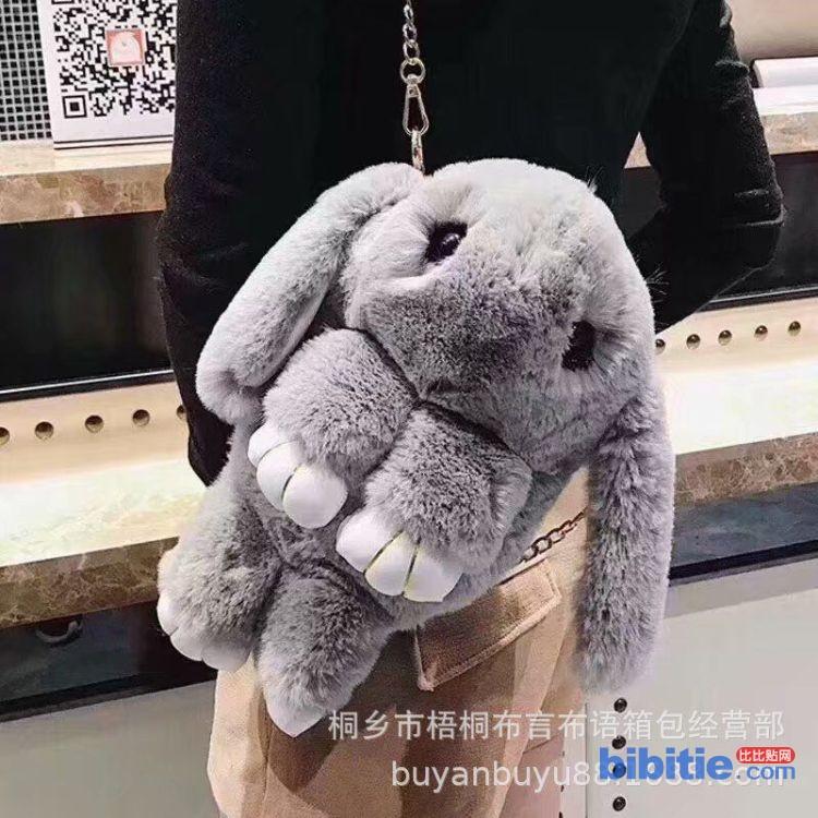 兔子包包斜挎包2018新款女韩版ins超火包链条小包毛绒装死兔包包图片