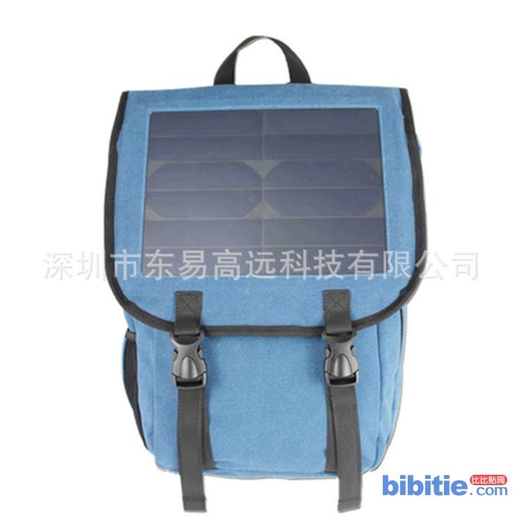 高效太阳能休闲户外充电双肩背包太阳能商务旅行包电脑包图片