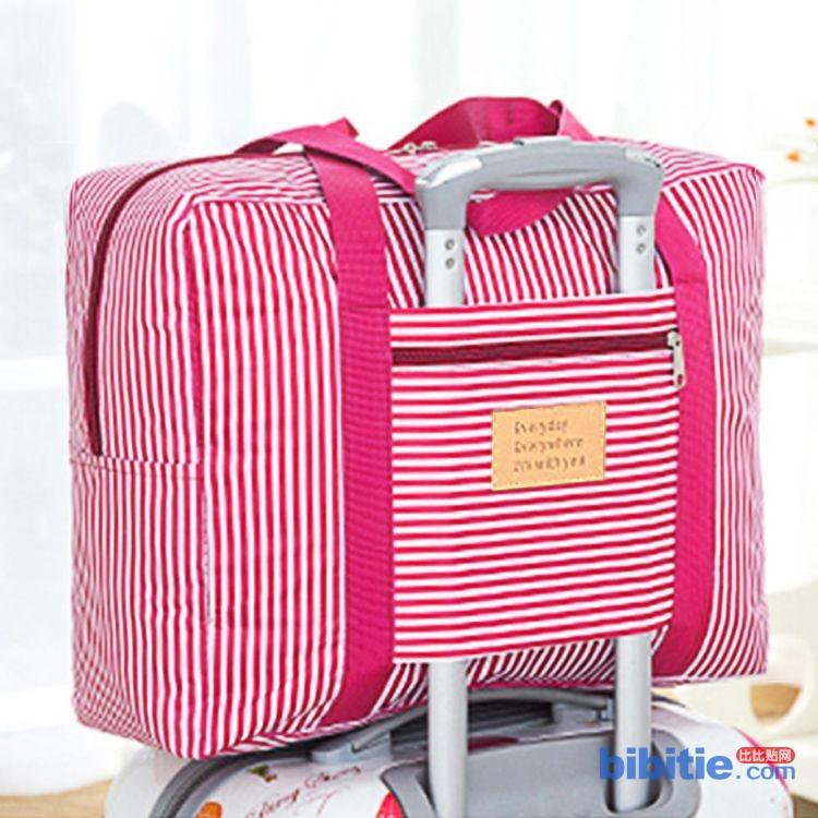 韩版旅行包防水牛津布折叠式旅行大容量便捷多功能整理收纳袋图片