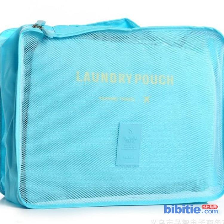 纯色六件套旅行整理包收纳袋可印制logo图片