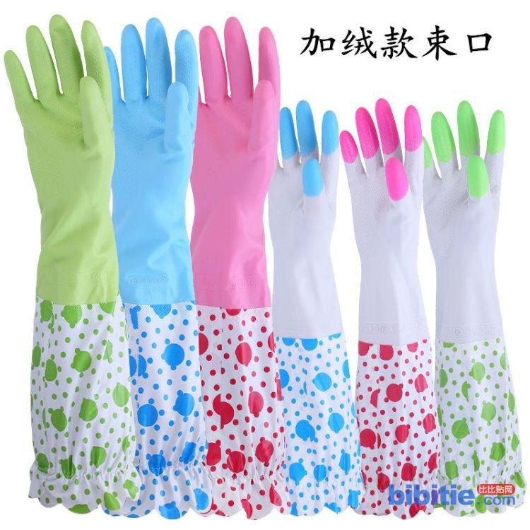 加绒洗衣乳胶厂家直销 长款束口家务手套 手套批发清洁洗碗手套图片