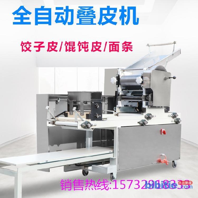 明乐生产叠面皮机 全自动折叠皮机厂家图片
