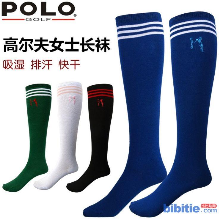 POLO GOLF高尔夫长袜子 女士运动袜棉质长筒袜 golf吸汗透气袜子图片