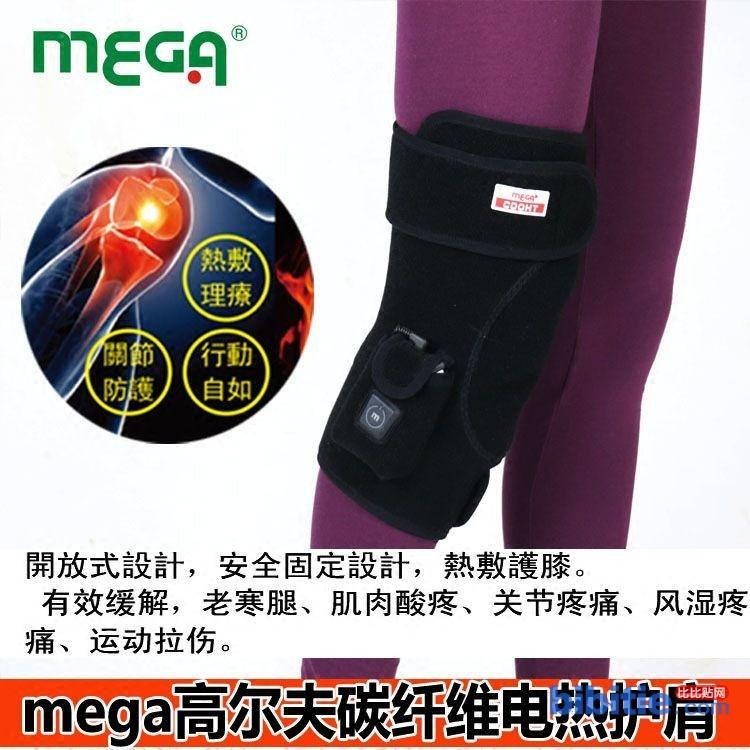 MEGA高尔夫碳纤维加热关节护膝远红发热外线护腿关节缓解酸痛疲劳图片