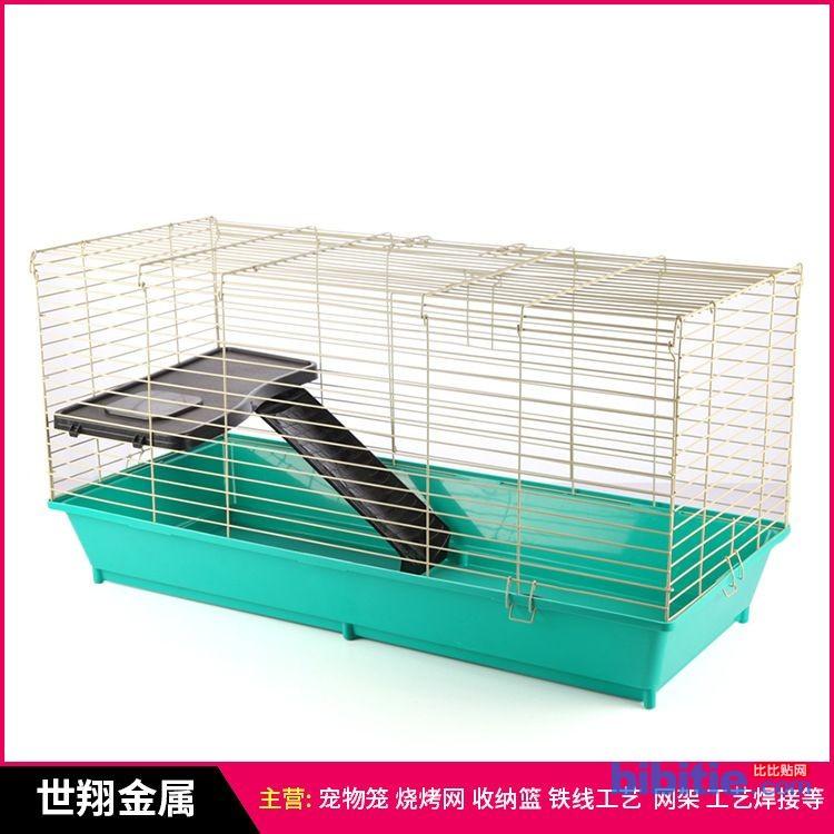 小兔笼仓鼠笼子/小动物运输笼/豚鼠笼大小枕笼批发荷兰猪笼子龟笼图片