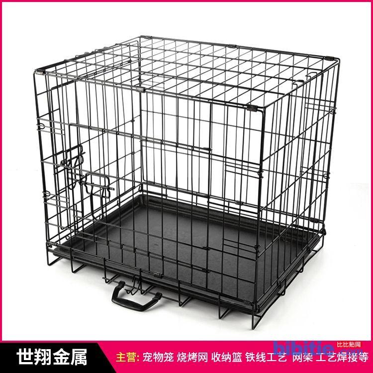 浙江厂家直销爆款折叠型  金属铁线狗笼宠物 出门可携带图片