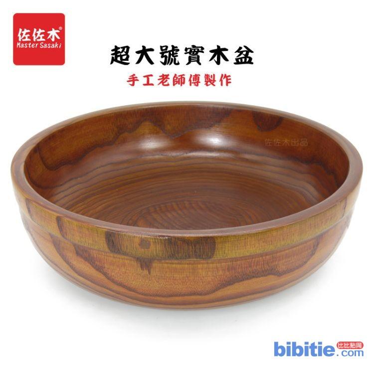 大号实木碗木盆大碗脸盆日式枣木碗加大加厚酸枣木深果盘实木大碗图片
