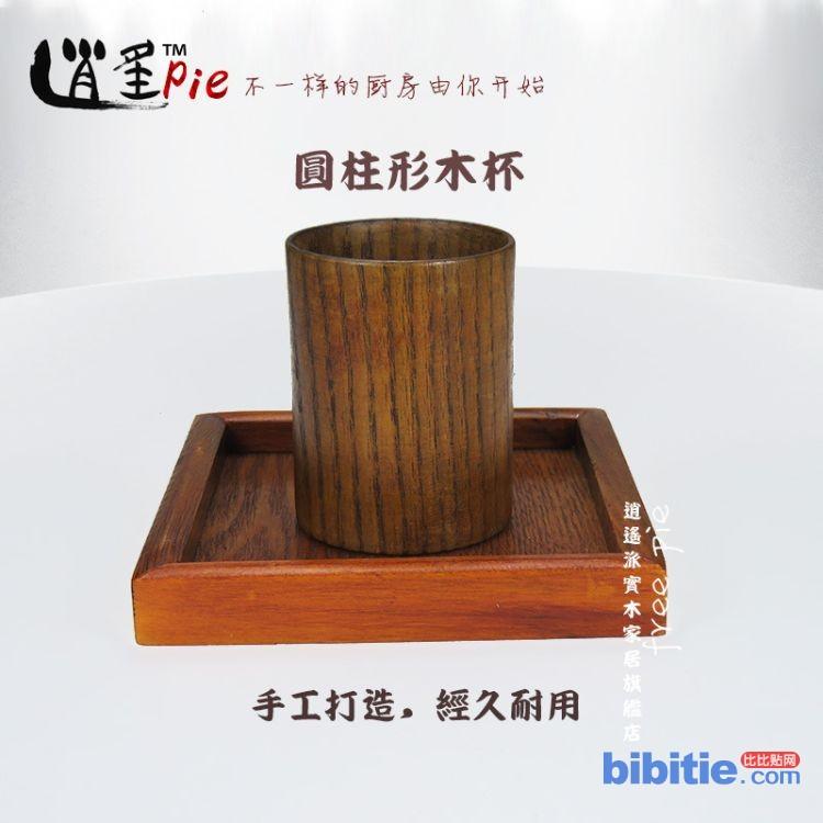 厂家一件代发批发白酒杯木质木头整木实木茶杯酒杯餐厅酒店功夫杯图片