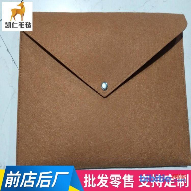 厂家直销毛毡文件收纳袋 笔记本平板电脑包男士 毛毡收纳包定制图片