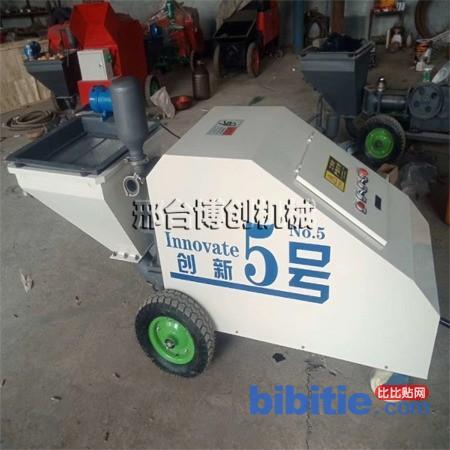 HB 全自动砂浆喷涂机墙面多功能水泥喷涂机小型快速腻子喷涂机厂家直销 沈阳图片