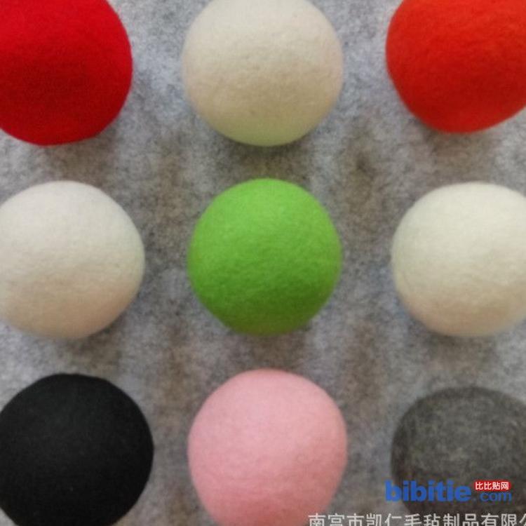 厂家直销干燥羊毛毡球 烘干球 洗衣机环保毛毡球 吸潮吸水毛毡球图片