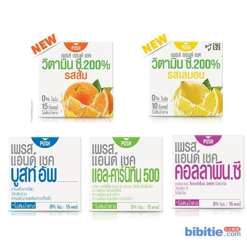 包邮 711同款泰国进口网红瓶盖饮料草莓蓝莓苹果柠檬香橙口味果汁图片