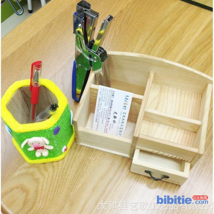 义乌现货 1504木制多功能松木笔架 名片收纳盒 实木原色遥控器架图片