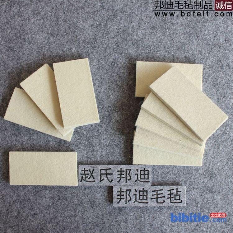 订做生产各规格羊毛毡刮板 毛毡块 木柄刮板 可印LOGO图片