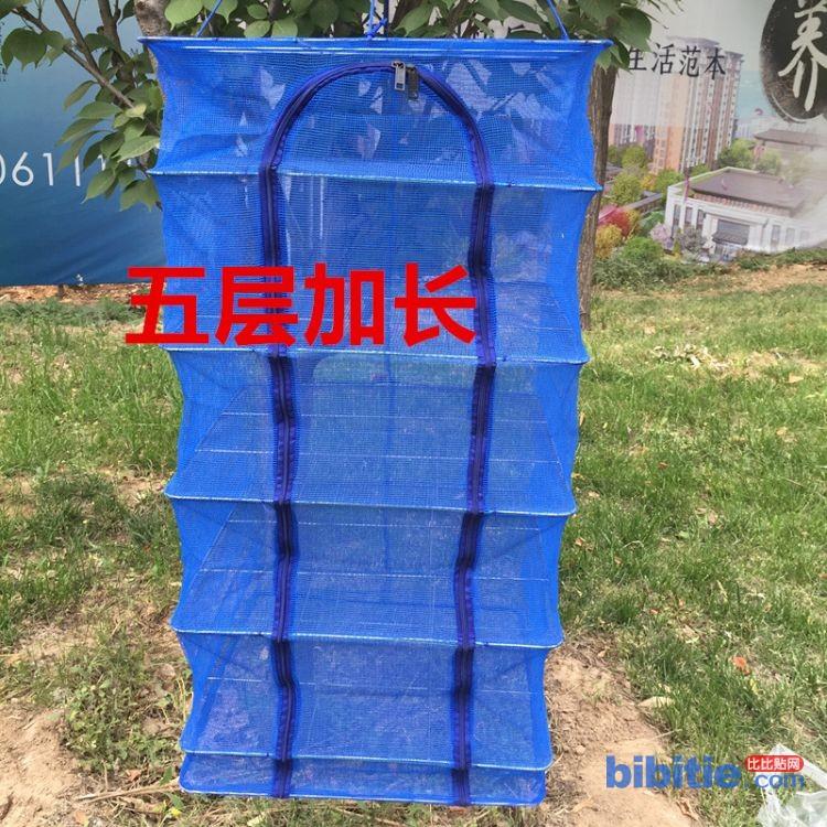 渔网折叠晒鱼网 晒网 晒干笼 晒渔网防蝇网蔬菜干燥网厂家批发图片