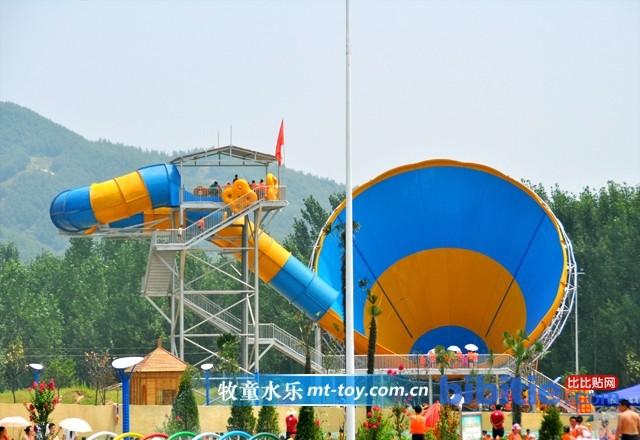 水上乐园设备制造商牧童公司热销水上滑梯产品 MSH-201 大喇叭滑梯图片