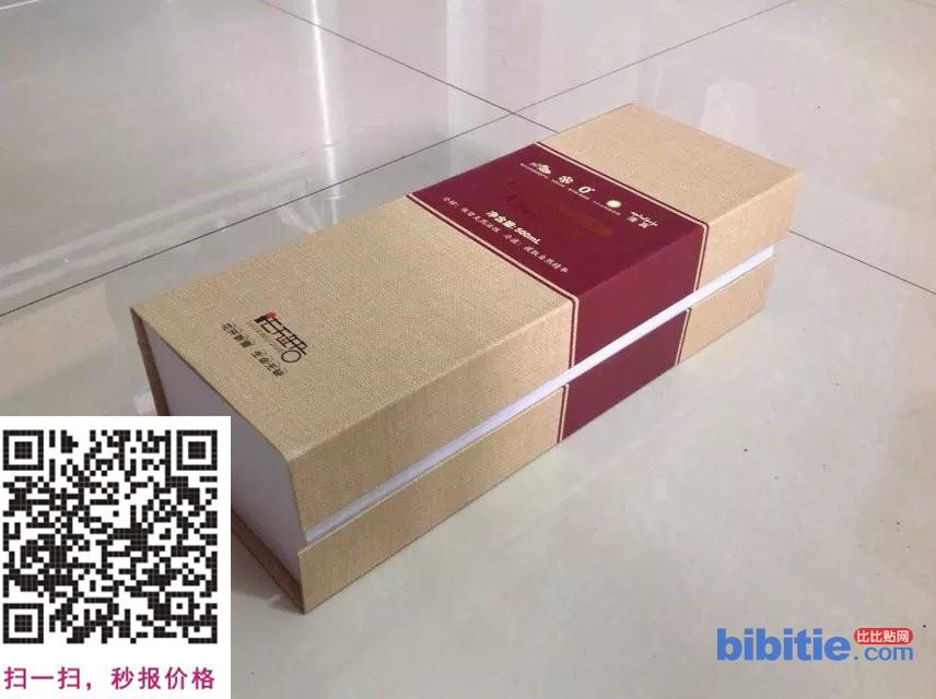 清远礼品盒/手饰礼品盒&特产礼品盒#定制礼品纸盒图片