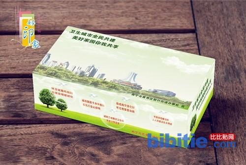 南宁中山街道办事处广告盒装纸巾图片
