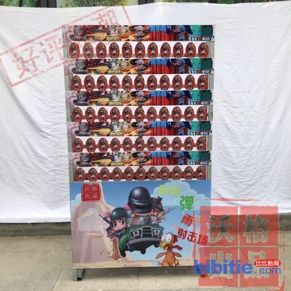 庙会集市必备新型打气球游乐设施枪林弹雨射击场抖音快手网红摆摊创业项目图片