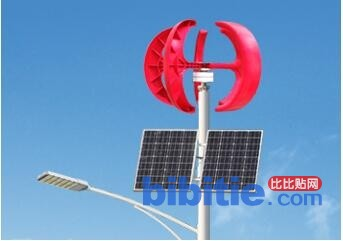 红灯笼小型风力发电机图片