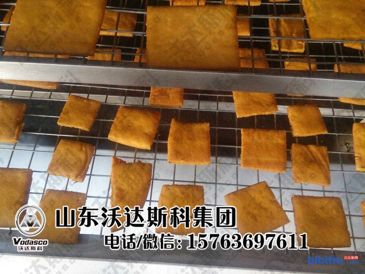 全自动豆干烟熏炉/豆干烟熏炉/多功能豆干烟熏炉图片