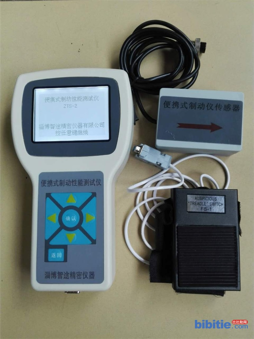 便携式制动性能测试仪图片