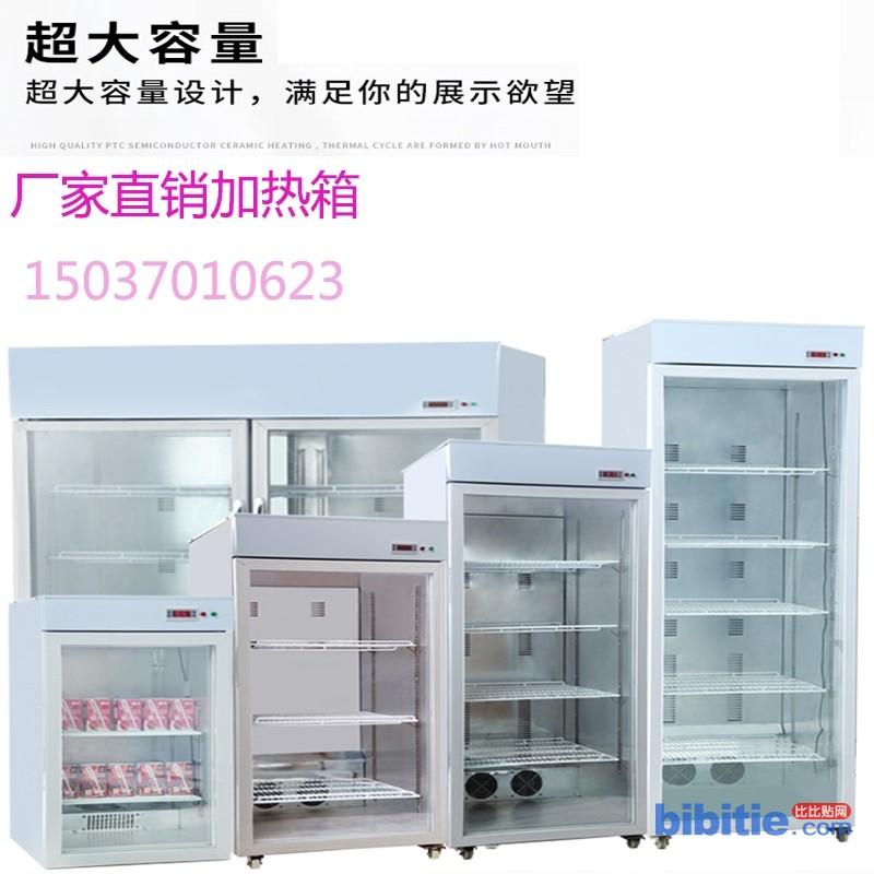 绿科饮料加热柜学生奶加热柜超市台式加热柜图片