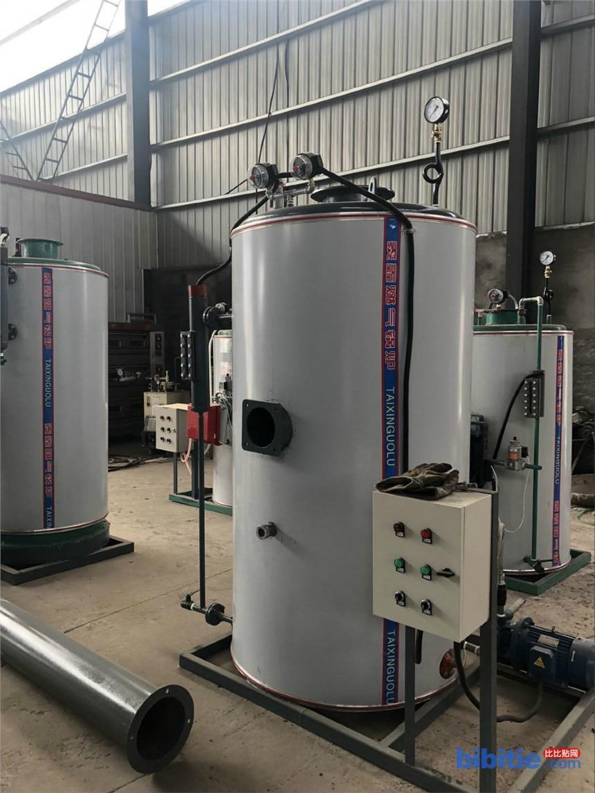 泰安燃气蒸汽发生器厂家图片