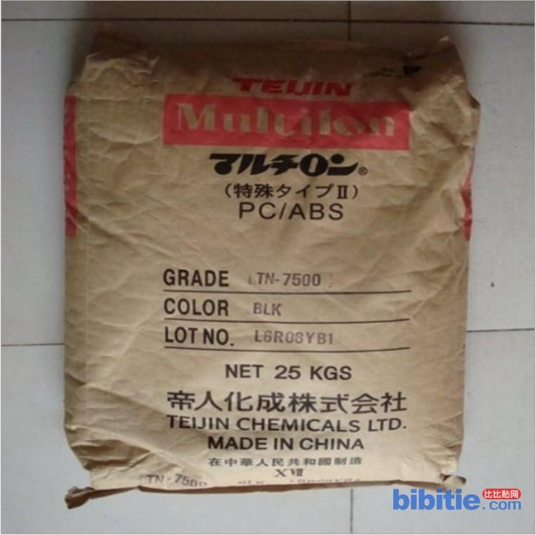 TN-7295 日本帝人 高耐热 无卤阻燃V0 5VB 耐热级 耐高温图片