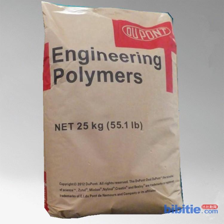 供应原料美国杜邦PPA FR52G30BL 阻燃耐高温玻纤增强PPA图片