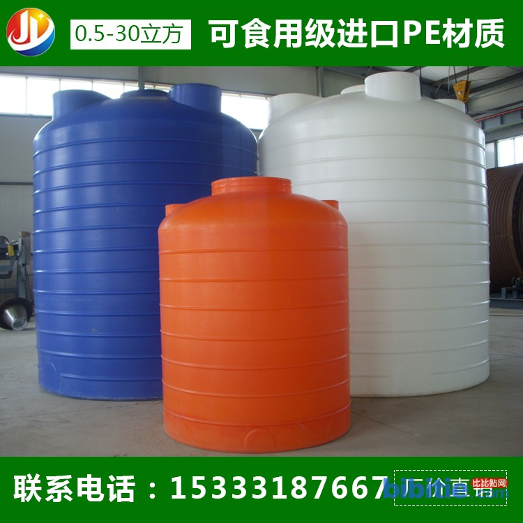 PE水箱塑料水塔储水罐油塑胶桶塑料蓄水桶储水箱卧式水塔家用桶图片