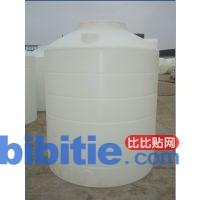 力佑厂家直销加厚pe塑料水塔白色可定制开孔大型1000L化工塑料储罐图片