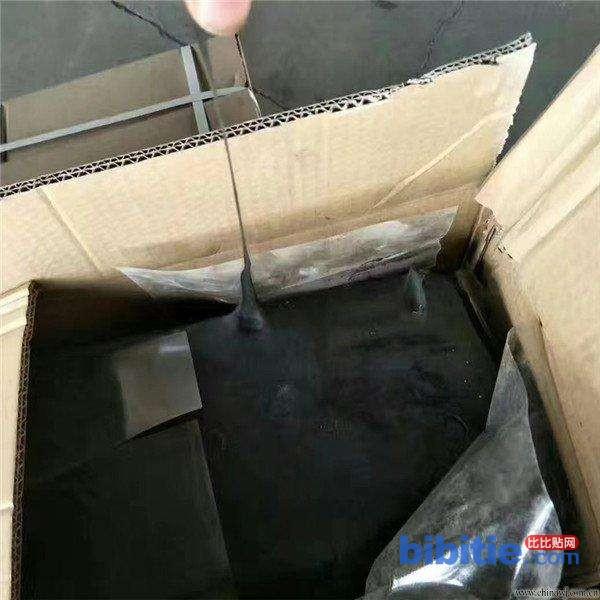 面板坝柔性填料GB止水填料具有高塑性图片