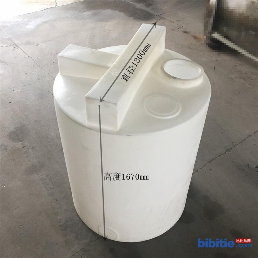 2吨加药箱 药剂搅拌桶 2000L耐酸碱计量药箱 pam絮凝剂搅拌加药桶图片