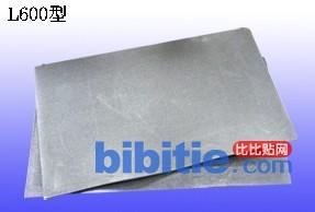 长泰供应优质BW聚乙烯闭孔泡沫板L600聚乙烯闭孔泡沫板图片