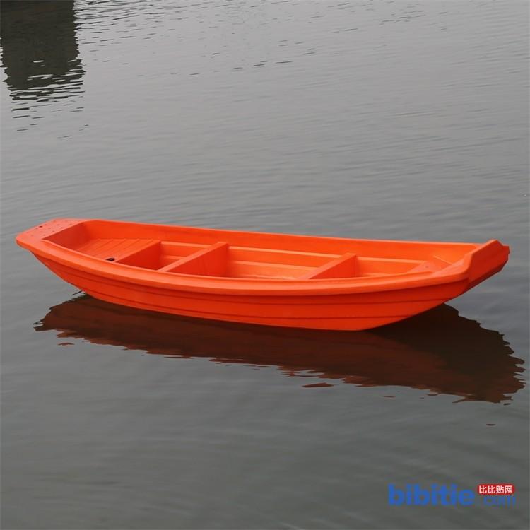 绍兴塑料船牛筋双层PE船捕鱼图片