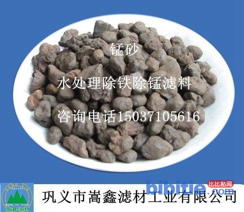 山西锰砂滤料工业污水除铁除锰脱色专用厂家直销图片