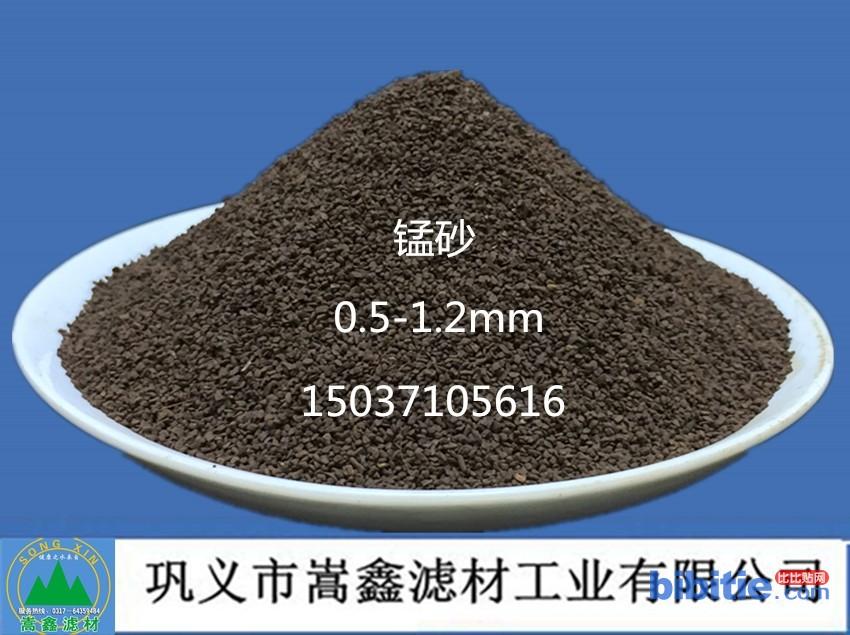 衡水天然锰砂的用途 锰砂都有哪些型号图片