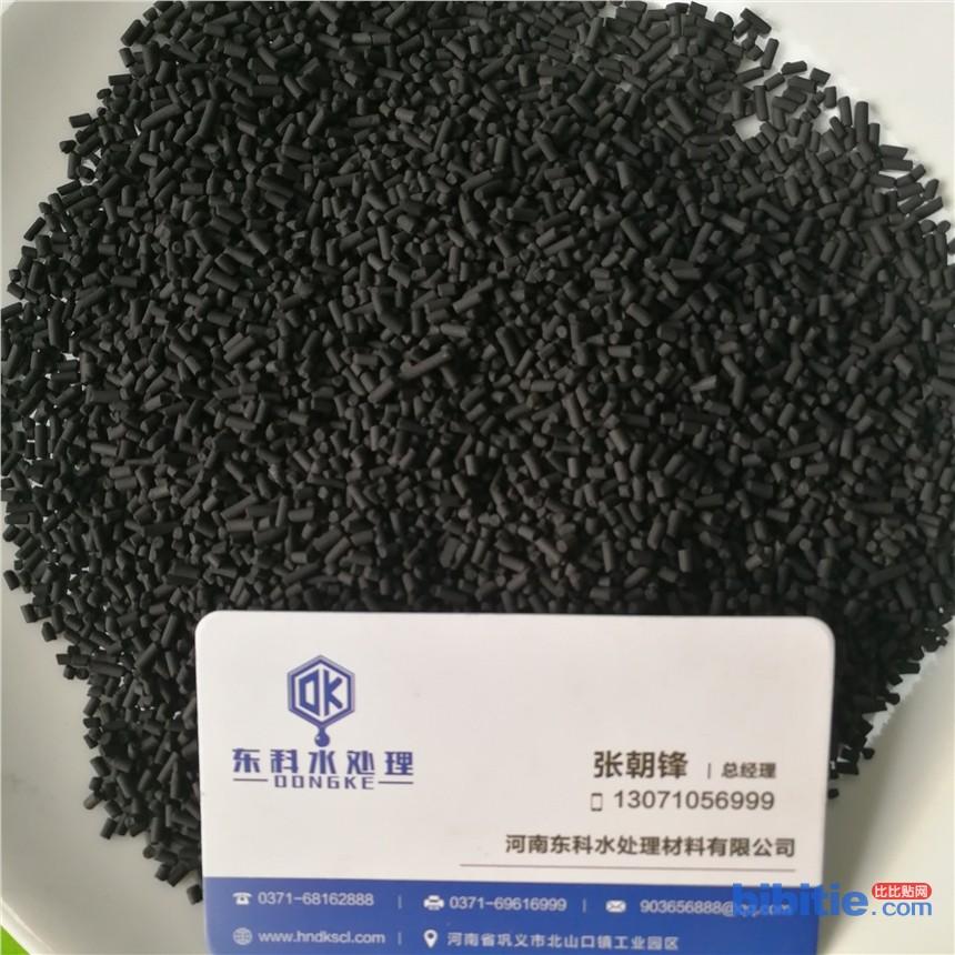 供应新疆煤质柱状活性炭   厂家直供图片