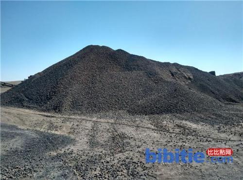 工厂直营 火山岩生物滤料图片