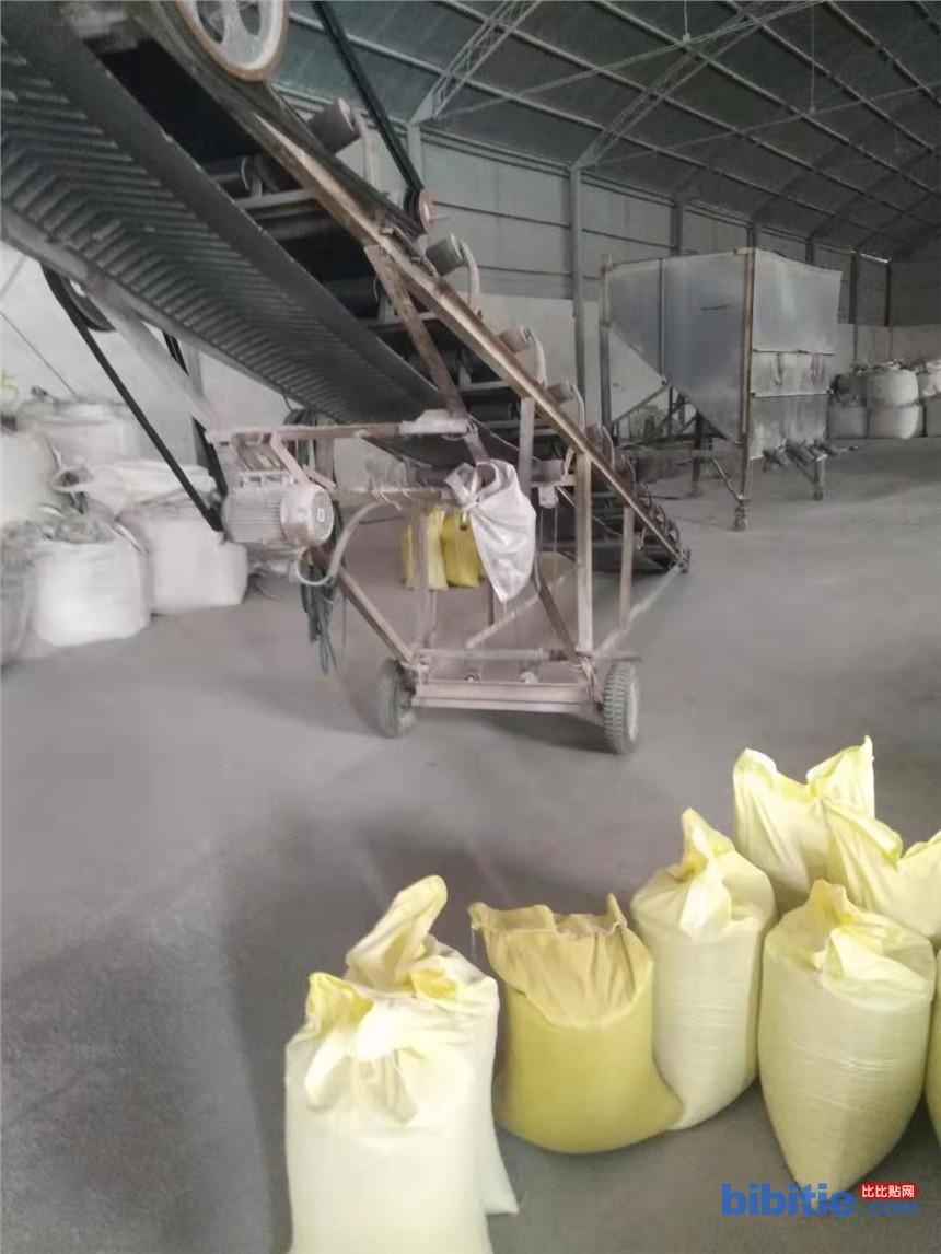 天然锰砂滤料是如何形成的图片