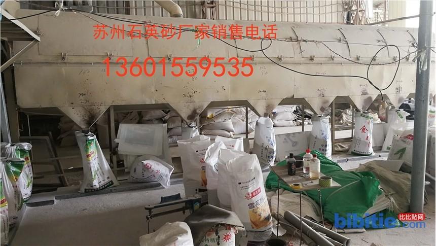苏州相城石英砂厂家,相城活性炭批发,相城鹅卵石生产厂家图片