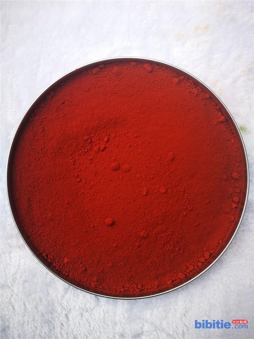 彩色沥青用铁红 面包砖用铁红 广场在用铁红 陶瓷用铁红 玻镁板用图片